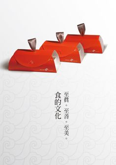 Jeanyuan on Packaging of the World - Creative Package Design Gallery