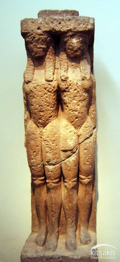 Poros funerary pillar of Dermys and Kitylos from Tanagra.  600-550 BC. National Archaeological Museum of Athens, Greece #kitsakis