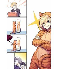 Yurio en tigre !
