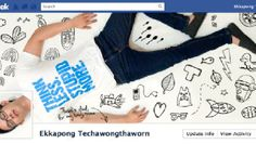 Imagen de biopgrafía de Facebook para perfil personal
