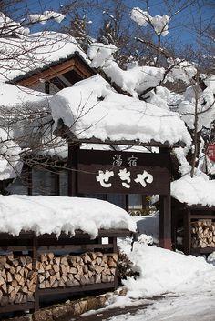 Hotspring Ryokan,Yamanouchi-machi, Nagano, Japan