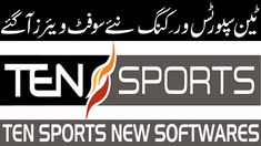 Ten Sports Working New Softwares Free Online Tv Channels, Free Software Download Sites, Power Supply Circuit, Sd Card, Sports News, Science And Technology, Encouragement, Teaching, Ali