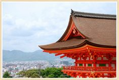 Japan with kids. Things to do in Kyoto with kids. Family vacation in Japan.