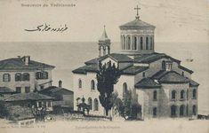 Gregory of Nyssa Turkey History, Greece History, Ottoman Empire, Black Sea, Old Pictures, Alps, Istanbul, Vintage Photos, Taj Mahal