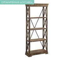 Книжный шкаф - мдф - коричневый, 84x37x194 см