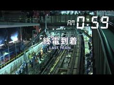 above ground track to subway in three hours