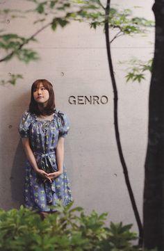 茅野愛衣 Ai Kayano, Voice Actor, Female Poses, Short Sleeve Dresses, Actresses, Actors, T Shirts For Women, Cute, Clothes