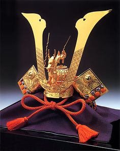 Kabuto - samurai armour
