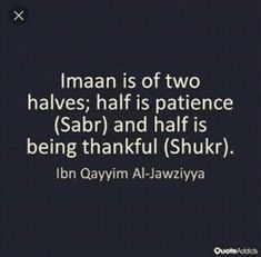 Sabr Islam, Be Patience, Muslim Quotes, Thankful, Math Equations