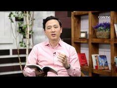 [생명의 삶] 20160516 흠 없이 살기를 힘쓰며 주의 날을 고대합니까? (베드로후서 3:10~18) - YouTube