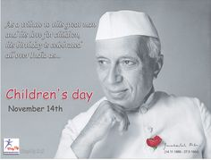 As a tribute to this great man and his love for children, his birthday is celebrated all over India as CHILDREN'S DAY. II Happy Children's Day - 14th November II  #happychildrensday #14November — in India.