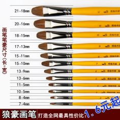 Single round toe weasel hair paint brush watercolor crystallise pen paint brush 505,36 руб.