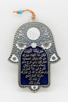 Hand of fatima HOME BLESS wall hanging decor islam allah amulet hamsa luck 2