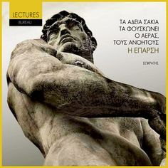 Lectures Bureau | 029 | Η ευτυχία δεν είναι ιδανικό της λογικής, αλλά της φαντασίας Quotes, People, Movie Posters, Movies, Logos, Reading, Quotations, Films, Film Poster