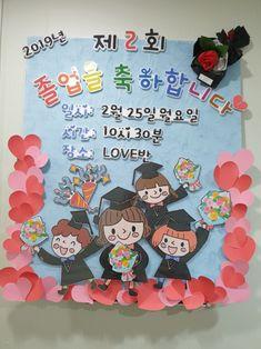 Kindergarten Art, Sculpture Clay, Birthday Cards, Diy And Crafts, School, Decor, Ideas, Early Education, Anniversary Banner