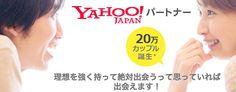 bn_yahoo.jpg (768×300)
