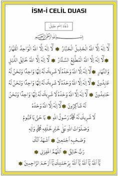 The Prayer of the Islam - the Reading of Arabic and Turkish, Meaning and Virtues - Kurani Oku Islamic Love Quotes, Muslim Quotes, Islamic Inspirational Quotes, Duaa Islam, Allah Islam, Islam Quran, Islam Hadith, Islamic Phrases, Islamic Dua