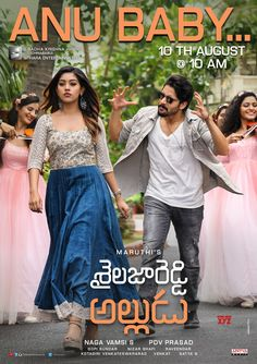 tholi prema mp3 songs