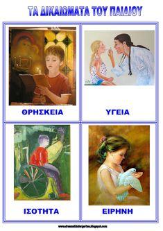 Social Work, Children, Kids, Baseball Cards, Education, Blog, Painting, Young Children, Young Children
