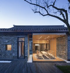 Image 26 of 26 from gallery of Jiangshan Fishing Village Renewal / Mix Architecture. Photograph by Mix Architecture Architecture Renovation, Asian Architecture, Contemporary Architecture, Architecture Design, Architecture Office, Futuristic Architecture, Amazing Architecture, Ideas Cabaña, Le Ranch