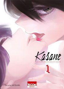 Kasane, la voleuse de visage - Daruma Matsuura - Site de opaledefeu !