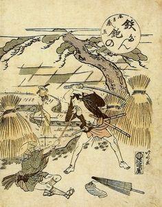 Untitled - Katsushika Hokusai