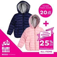 Keep your Kids warm with this Hooded Jacket from TATI with the best price & quality everyone's looking for! Shop now and don't miss our 25% off on All Items instores located at Mecca Mall -Ground Floor & Abdali Mall -2nd Floor! Tel: +962 6 401 7744  #TATI #tatimiddleeast #discount #promotion #Bonanza #Promo 25% #OFF #All #Items #meccamall #Abdalimall #Amman #jordan #new #fashion #destination #Trend #woman #man #kids #home #shoes #accessories #btcfashion