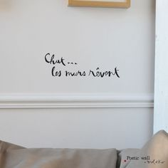 Poetic Wall © Les murs rêvent .15