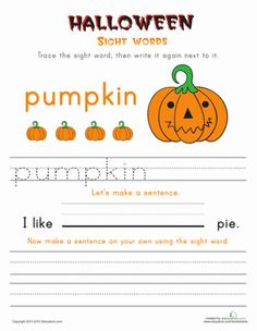 Halloween First Grade Sight Words Building Sentences Worksheets: Halloween Sight Words: Pumpkin