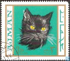 Postage Stamps - Ajman - Cats