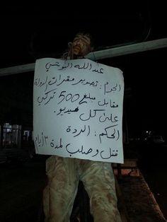 Estado Islámico crucifica a un joven en Siria por fotografiar sus bases.
