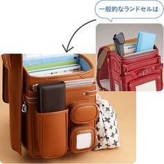 忘れ物なし!自信を育むランドセル Pouch, Wallet, Primary School, School Bags, Kids And Parenting, Baby Items, Leather Bag, Diaper Bag, Kids Room
