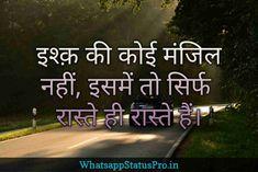 Whatsapp Status Attitude Status, Love Status, Motivational Status, Status Hindi, Jokes Quotes, Messages, Husky Jokes, Text Posts