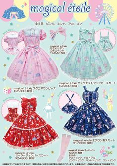 This photo was uploaded by lolitafashionupdates.