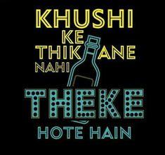 25 Best Images For Whatsapp Fun and Jokes or Attitude Funny Quotes In Hindi, Funny Attitude Quotes, Desi Quotes, Sarcastic Quotes, Attitude Status, Funky Quotes, Swag Quotes, Girly Quotes, Real Life Quotes