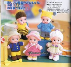 ¡Los esquemas por la labor de punto para los chiquitines por el gancho y los Doll Patterns, Clothing Patterns, Crochet Patterns, Bear Patterns, Crochet Dolls, Knit Crochet, Crochet Hats, Barbie, Minis