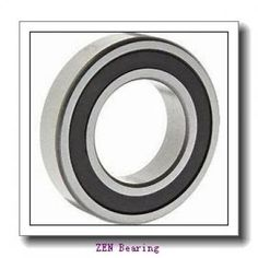 Buy ZEN deep groove ball bearings - RES Bearing import&export co. Standards Quotes, Over It Quotes, Needle Roller, Pictures To Draw, Zen