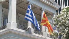 Views in news: Κόντρα κυβέρνησης – αντιπολίτευσης για το Σκοπιανό...