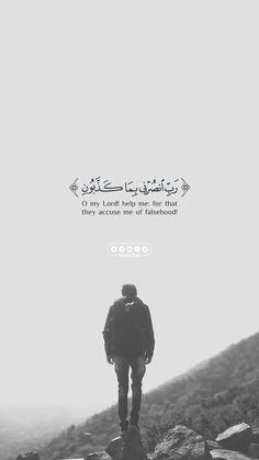 Beautiful Quran Quotes, Quran Quotes Love, Quran Quotes Inspirational, Arabic Quotes, Religion Quotes, Islam Religion, Allah Islam, Islam Quran, Calligraphy Quotes Love
