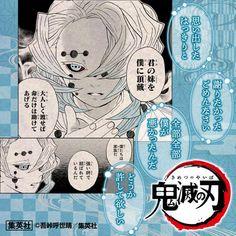 Read Kimetsu No Yaiba / Demon slayer full Manga chapters in English online! Anime Demon, Manga Anime, Taisho Era, Manga Covers, Art Icon, Anime Films, Little Sisters, Boruto, Snoopy