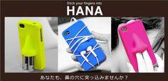 Gizmodo Japan(ギズモード・ジャパン) - 溢れ出る遊び心。鼻が付いたiPhoneシリコンケース「HANA」