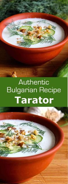 Tarator is a refreshing cold Bulgarian soup made with yogurt, cucumber, garlic, walnut, dill, oil, and water. #Bulgaria #yogurt #196flavors
