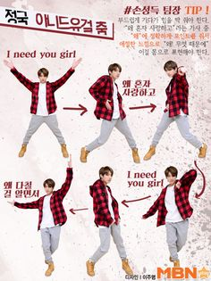 I Need U Dance Tutorial - Jungkook