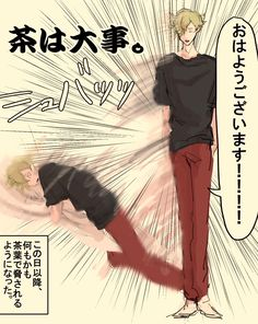 【刀剣乱舞】寝ている鶯丸の簡単な起こし方(歌仙)【とある審神者】 : とうらぶ速報~刀剣乱舞まとめブログ~ Illusion, Touken Ranbu, Doujinshi, Character Design, Memes, Blog, Anime, Meme, Blogging