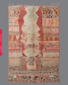 Breuckelen Berber, specializing in a carefully curated selection of fine vintage carpets from the Berber tribes of Morocco. Textured Carpet, Patterned Carpet, African Rugs, Morrocan Rug, Textiles, Berber Rug, Modern Carpet, Gray Carpet, Neutral Carpet
