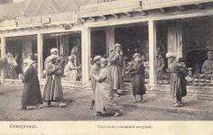Samarkand, Uzbekistan, 19th