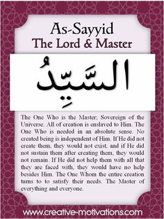 Names of Allah Beautiful Names Of Allah, Beautiful Islamic Quotes, Quran Verses, Quran Quotes, Asma Allah, Allah Names, Allah God, All About Islam, Names Of God