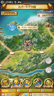 47 best game maps images on pinterest games illustrations and maps level 5 annonce wonder flick supersoluce gumiabroncs Images