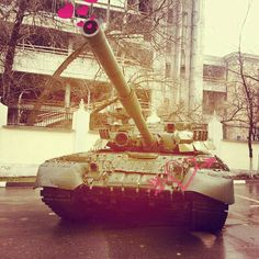 no war Photo Today, Military Vehicles, War, My Love, Army Vehicles