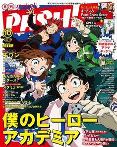 My Hero Academia Tsuyu, My Hero Academia Manga, Boku No Hero Academia, Proud Of My Son, Tsuyu Asui, Snowball Fight, Hero Wallpaper, Couple Halloween, All Anime